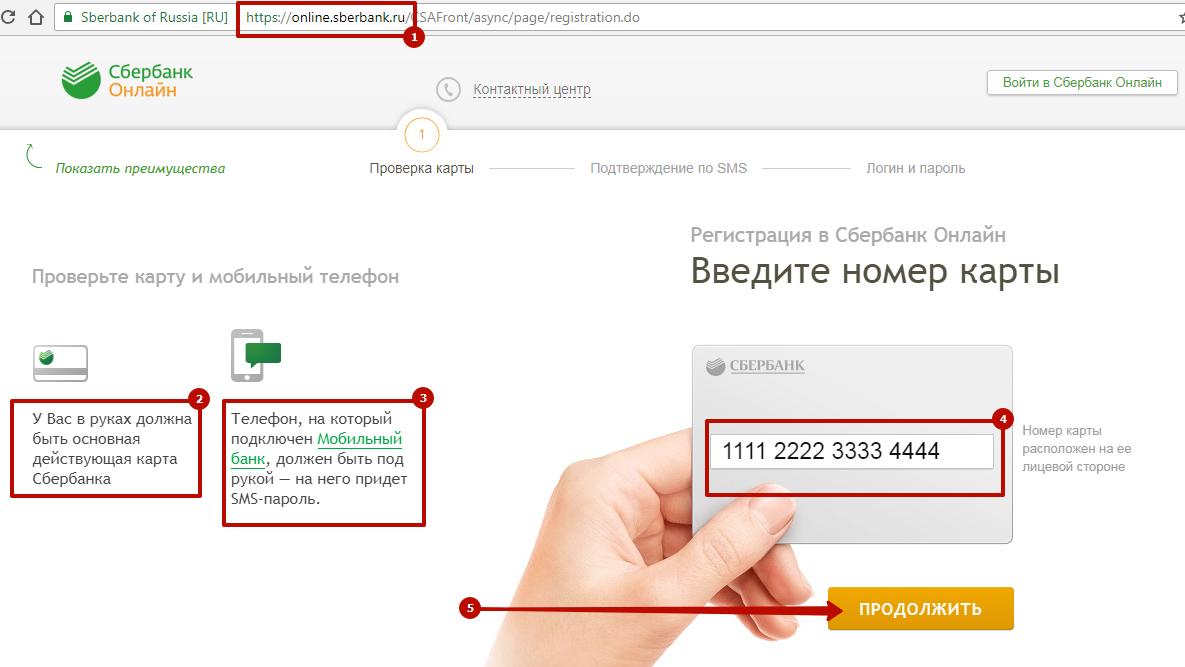 Металлинвестбанк кредитный калькулятор потребительский кредит